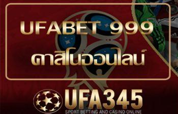 UFABET 999