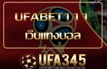 UFABET111