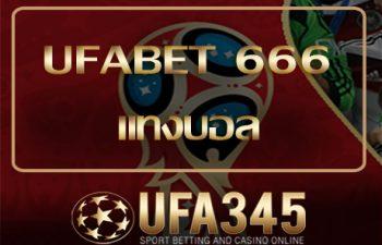 UFABET 666