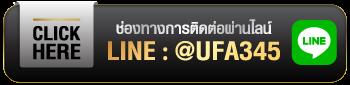 line ufabet ufa345